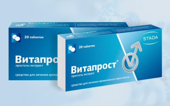 Эффективность препарата «Витапрост»